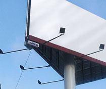 cварные рекламные щиты в Северодвинске